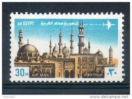 Egypte. Poste Aérienne. 30 M - Poste Aérienne