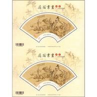 China Taiwan 2016 Painting And Calligraphy - Traveler At Shanyin County Double Pair MS/Block MNH - Blocks & Sheetlets