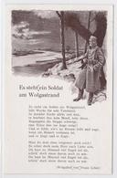 """DT- Reich (000893) Propagandakarte Liederkarte """"Es Steht Ein Soldat Am Wolgastrand"""" Gelaufen Mit Feldpost Von Holzminden - Briefe U. Dokumente"""