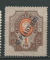 Levant Russe   - Yvert N° 33   ( *)  Aab 22829 - Turkish Empire