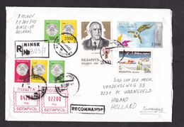 Belarus: Cover To Netherlands, 1998, 8 Stamps & Meter, Military, General, Rare Real Use (Olympics Stamp Damaged) - Wit-Rusland
