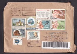 Belarus: Cover To Netherlands, 1998, 19 Stamps, World War, Weapons, Tank, Map, Church, Inflation (minor Damage) - Wit-Rusland