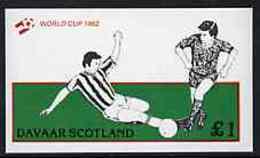 Davaar Island 1982 Football World Cup Imperf Souvenir Sheet ( �1 Value) U/m SPORT - Local Issues