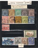 TUNISIE-TIMBRES DIVERS - Tunisia (1888-1955)
