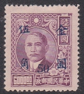 China SG 1090 1948  Surcharges, 50c On $ 6000 Purple, Mint - 1912-1949 Republiek