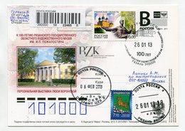 "2013 RUSSIA POSTCARD ""B"" RYAZAN STATE ART MUSEUM EXHIBITION OF LYUSYA VORONOVA SPECIAL POSTMARK - Enteros Postales"