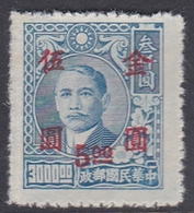 China SG 1100 1948 Currency Revaluation Overprints $ 5 On $ 3000 Blue, Mint - China