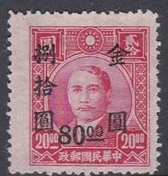 China SG 1109 1948 Overprints $ 80 On $ 20 Carmine, Mint - China