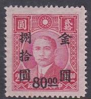 China SG 1109 1948 Overprints $ 80 On $ 20 Carmine, Mint - Chine
