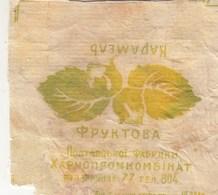 Russia. Ukraine. LABEL. From Sweets. 20-30 Years. FRUIT. POLTAVA. - Cioccolato