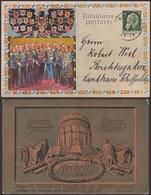 Allemagne 1913 - Entier Postal Bavière Publicitaire Napoléon (5G29628) DC0032 - Bavière