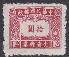 China SG D755 1944 Postage Due,$ 10 Carmine, Mint - China