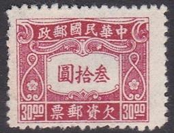 China SG D757 1944 Postage Due,$ 30 Carmine, Mint - China
