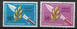NATIONS - UNIES    -    1973 .  Y&T N° 227 / 228 * .   Désarmement  /  Laurier  /  Epée Brisée. - New York -  VN Hauptquartier