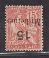 Port-Saïd 1921 - Timbre Yvert 64  Neuf Avec Charnière Surcharge Renversée (5G26497) DC0036 - Port-Saïd (1899-1931)