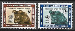 NATIONS - UNIES    -    1971 .  Y&T N° 209 / 210 * .   Réfugiés, Sculpture De Kaare Nygaard. - New York -  VN Hauptquartier