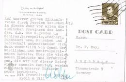 30005. Postal TEHRAN (Iran) Persia 1961. Tchaharbagh School De ISFAHAN - Irán