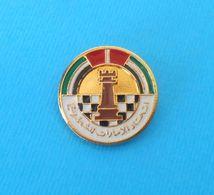 UNITED ARAB EMIRATES (UAE) CHESS FEDERATION - Old Rare Chess Association Pin Badge échecs Schach Scacchi Ajedrez - Pin