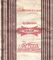Russia. Ukraine.  LABEL. From Sweets. 20-30 Years. ARAK. KHARKIV. - Cioccolato