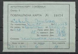 Yugoslavia - Privileged Card BUS Ticket Sokobanja ,used 1964 - Bus