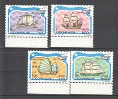 F804 1994 SOOMAALIYA SHIPS & BOATS OLD SHIPS 1SET MNH - Barcos