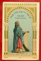 JEWISH A HAPPY NEW YEAR VINTAGE POSTCARD 3407 - Jewish