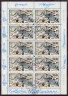 France 1998 PA N 62 Feuillet De 10 (o) - Sheetlets