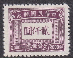 China SG D924 1944 Postage Due,$ 2000 Dull Purple, Mint - 1912-1949 Republiek