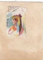 Russia. Ukraine. LABEL. From Sweets. 20-30 Years. Nefertiti. - Cioccolato