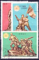 Korea (Nord North) - I30 Jahre Sozialistische Arbeiterjugend (MiNr: 1470/2) 1976 - Gest Used Obl - Korea, North