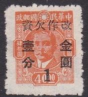 China SG D1201 1949 Postage Due, 1c On 40c Orange, Mint - China