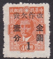 China SG D1201 1949 Postage Due, 1c On 40c Orange, Mint - Chine