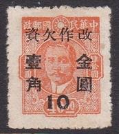 China SG D1204 1949 Postage Due, 10c On 40c Orange, Mint - Chine