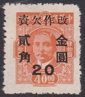 China SG D1205 1949 Postage Due, 20c On 40c Orange, Mint - China