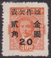 China SG D1205 1949 Postage Due, 20c On 40c Orange, Mint - Chine