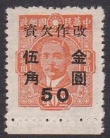 China SG D1206 1949 Postage Due, 50c On 40c Orange, Mint - Chine