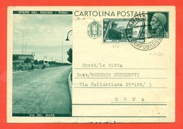 INTERI POSTALI I-CARTOLINE POSTALI-C71/23 - DA ISERNIA PER ROMA - 1900-44 Vittorio Emanuele III