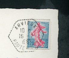 FRANCE -  CACHET HEXAGONAL PERLÉ De ARVIEUX SUR CP DU 16/7/62 SUR  SEMEUSE - 1961-....