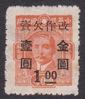China SG D1207 1949 Postage Due, $ 1.00 On 40c Orange, Mint - China