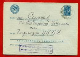 RUSSIA RUSSLAND ENVELOPE STATIONERY 30 KOPEKS USED URALSK TO SARATOV 1941s 801 - 1917-1923 Republik & Sowjetunion