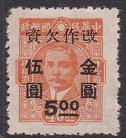 China SG D1209 1949 Postage Due, $ 5.00 On 40c Orange, Mint - China