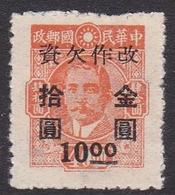 China SG D1210 1949 Postage Due, $ 10.00 On 40c Orange, Mint - China