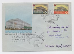 MAIL Post Cover USSR RUSSIA Set Stamp Exhibition Bruxelles Week Letter - Covers & Documents