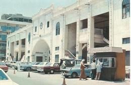 Bab-El-Bahrain - Baharain