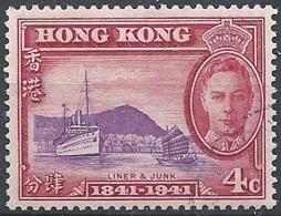Hong Kong, 1941 Cent. Of British Occupation, 4c Rose Car & Viol # S.G. 164 - Michel 164 - Scott 169  USED - Oblitérés