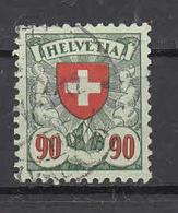 1940  N°163Y  OBLITERE      COTE 80 FRS  VENDU à 15%    CATALOGUE ZUMSTEIN - Suisse