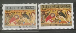 E11VP - Lebanon 1971 Mi. 1106-1107 Complete Set 2v. MNH - Archeology Tomb, AlphabetInternational Work Organiztion - Lebanon