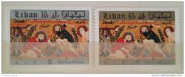 11 Lebanon 1971 SG 1075-1076 50th Anniv ILO - Complete Set MNH - Intnl Labour Organization - Arab Painting - Lebanon
