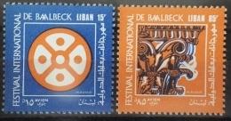 R1 - Lebanon 1971 Mi. 1134-1135 MNH -  Baalbeck Intnl Festival - Lebanon