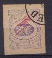 IRAN ( POSTE ) : Y&T N° 196  TIMBRE  BIEN  OBLITERE . - Iran